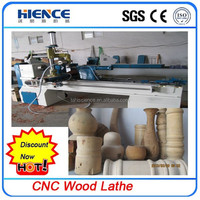 twin spindle cnc wood copy lathe CNC1503 for baseball bat legs, baseball bat, baluster
