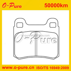 H4 formular cheap brake pads damaged cars for mazda b2200 parts