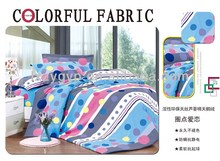 Colourful dot pattern bright colour 4pcs polyester bedding set