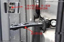 high quality die cast aluminum cars auto parts
