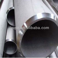 DIN2448 /DIN1629 St52 galvanized seamless alloy steel pipe /tube of China manufacturer