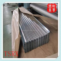 High qualtity corrugated steel sheet container from China