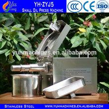 Máquina procesadora de aceite de almendras YH-ZYJ5 de acero inoxidable de calidad alimenticia/ Máquina procesadora de aceite frío chica/ Máquina procesadora de semilla negra de aceite