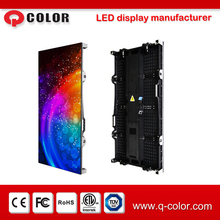 Q Color rental use series outdoor led screen p4 small pixel pitch