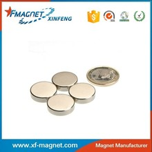 High Performance Hidden Magnetic Button For Sale