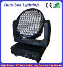 Professional 1000w marine led moving head outdoor sky beam light