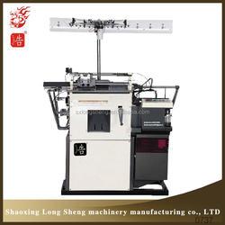Hot sale high quality 7g/10g glove knitting machine