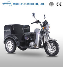 New 3 wheel motor tricycle for food made in china with cheap price