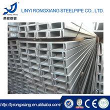 High quality cheap custom american standard c channel steel