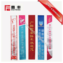 party wholesale pageant satin sashes