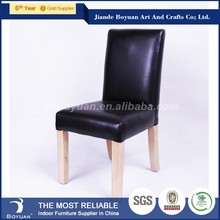 Hot Sale Child Furniture,Kid Leather Chair,Kid Chair