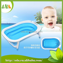 Best selling plastic new baby products for baby bath tub