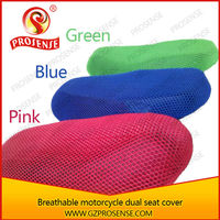 100% Polytster 3d Mesh Fabric Colorful motorcycle seat cover