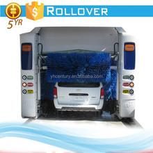 fully automatic car wash system used car wash machine machine dry wash car