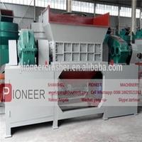 Hard plastic Double shaft shredder sale in china