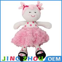 2015 foshan good quality 100% PP cotton happy emoji stuffed baby girl doll