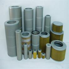 Excavator hydraulic oil filter 207-970-5121