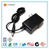 EU US AU plug 100-240vac 5v 1a power supply, 5v ac power adapter ,5w switching adapter
