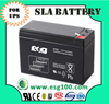 Maintance free battery 12v 7ah deep cycle battery , AGM battery with best price