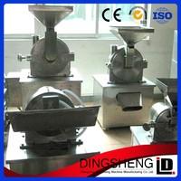 food grinder machine/Multifunction crusher/Universal Chemical pulverizer