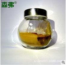 Alta calidad de yeso Fibrosum extracto