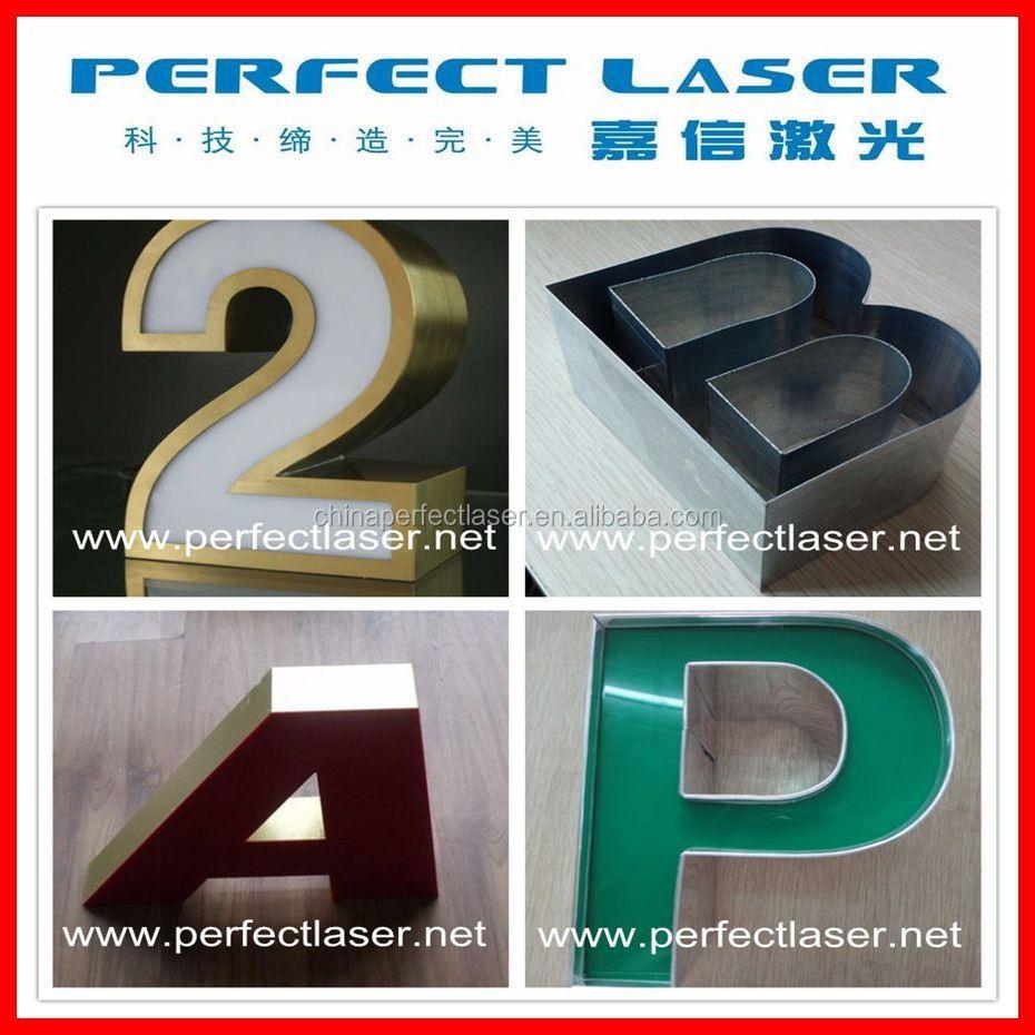 Perfect laser - steel rule bending machine   sample 2.jpg