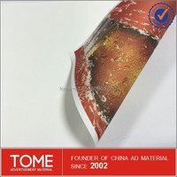 160g matt waterproof self adhesive Inkjet media double matte pp paper