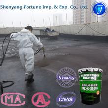 Waterproofing Paint of Spraying Rubber Asphalt (FTWM97 )
