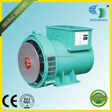 ShenZhou User -friendly Design and Simple Operation 110 Volt Alternators