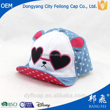 Cute Animal Infant Baby 0-24 Months Baseball Cap And Hat in China