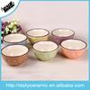 5inch Color Ceramic Salad Bowl,Stoneware Bowl