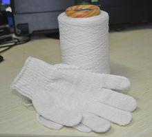 low twist glove cotton knitting yarn
