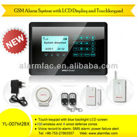 China product ! Latest GSM security systems!Wireless China solar alarm control panel