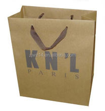 2015 fashion buy paper bags/ craft paper bags for feedstuff/ custom made craft paper bags