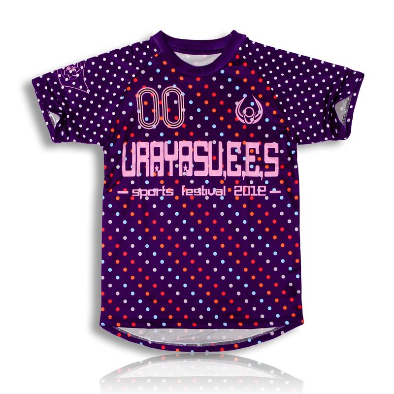 lacrosse-shooter-shirts20176181w.jpg