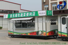 EU aid trailer,China food trailer mobile kitchen vehicle with CE