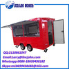 Dining Car/Used Food Trucks/Mobile Kitchen truck For Sale