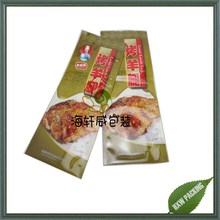 flat style Mylar vacuum retort pouch for cooked meat food