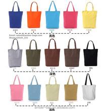 eco-friendly cotton tote bag,oem cotton tote bag,canvas tote bag