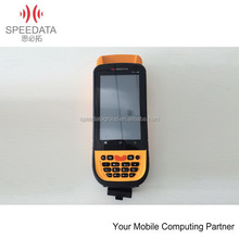 Latest technology handheld support Java and C language dustproof 2d barcode scanner cell phone