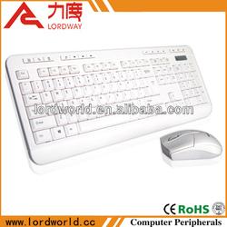 Slim LED USB Multimedia Keyboard