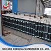 China 3mm industry material sbs asphalt roofing waterproof membrane