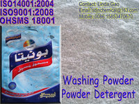 OEM orders cheap washing powder, detergent powder factory