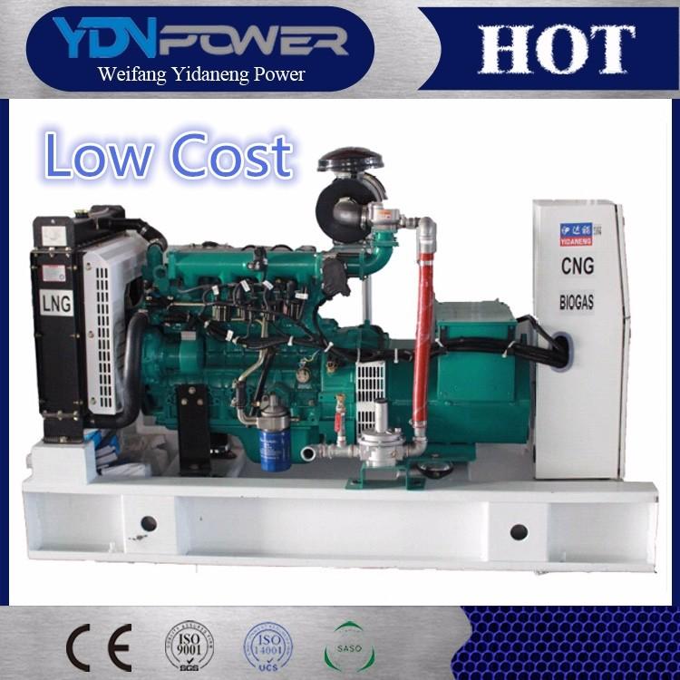 CNG biogas yangdong (1)