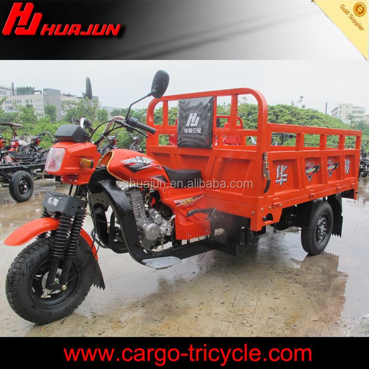 HUJU 200cc cargo trike