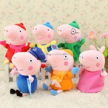 Famous Cuddly cute Stuffed plush pig toy soft plush cartoon pig family plush toy animal