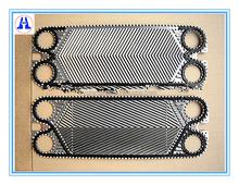 Thermal gasket material epdm gasket epdm gasket replace p26