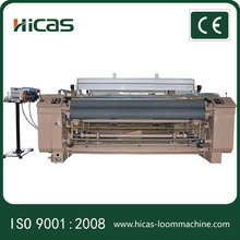 Sulzer máquina de tejer telar de chorro de agua de piezas de repuesto, utilizado telar de chorro de agua precio telar de chorro de agua