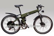 high quality 36V Newest ebike folding with EN15194