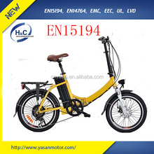 The most ECO 20 inch small folding electric bike 250w mini brushless motor folding bike